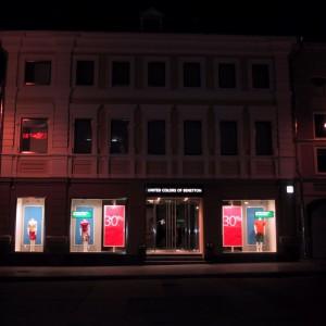 Illuminazione vetrina negozio Benetton - Mosca (RU)
